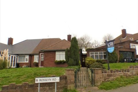 2 bedroom semi-detached bungalow for sale - Rosslyn Road, Sutton Coldfield