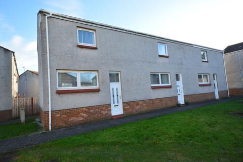 2 bedroom end of terrace house for sale - Glendevon Place, Dalmuir G81 4SG