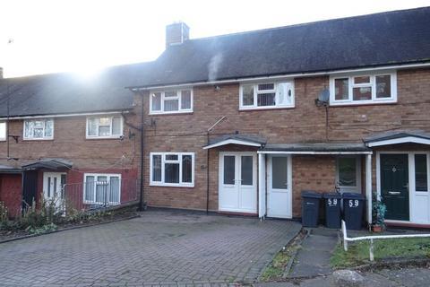 1 bedroom house share to rent - Bushwood Rd, Selly Oak, Birmingham, B29 5AY