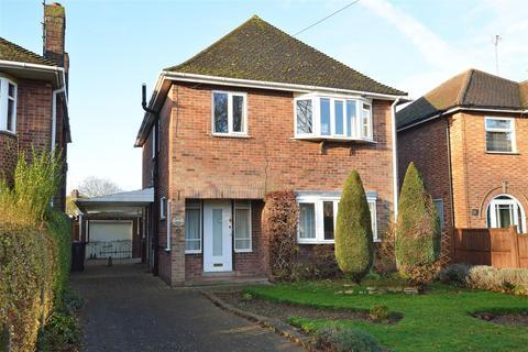 4 bedroom detached house for sale - Itter Crescent, Peterborough
