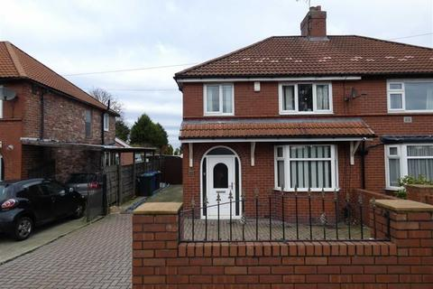 4 bedroom semi-detached house for sale - Ringway Road, Moss Nook