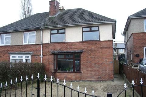 3 bedroom semi-detached house for sale - Smedley Avenue, Somercotes