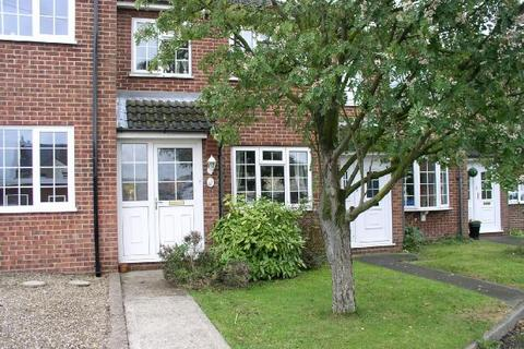 3 bedroom townhouse for sale - Wood Nook Close, Selston