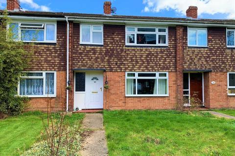 3 bedroom terraced house for sale - Meadgate Avenue, Chelmsford