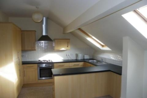 1 bedroom flat to rent - Westminster Road, Earlsdon, Coventry