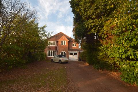 4 bedroom detached house for sale - Sharmans Cross Road, Solihull, B91 1RQ