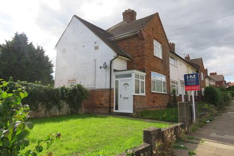 2 bedroom end of terrace house for sale - Barnwell Road, Kingsthorpe, Northampton, NN2
