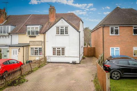 2 bedroom terraced house for sale - Canons Lane, Burgh Heath