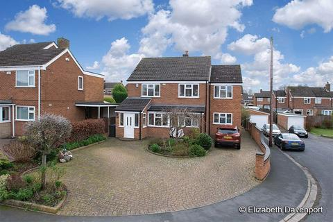 5 bedroom detached house for sale - Newby Close, Stivichall, Coventry