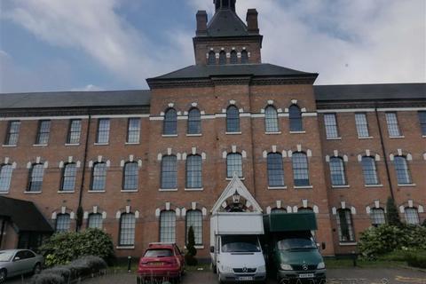 2 bedroom flat to rent - High Croft Hall, Erdington