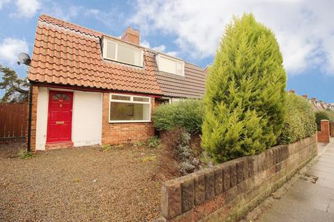 2 bedroom semi-detached house for sale - Meadway, Forest Hall, Newcastle Upon Tyne