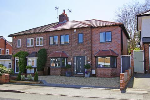 4 bedroom semi-detached house for sale - Sandhills Road, Barnt Green, B45 8NR