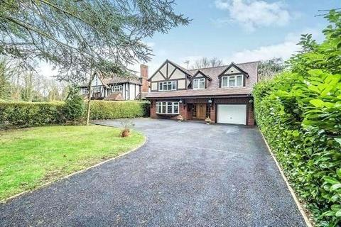 5 bedroom detached house for sale - Stoneleigh Road, Gibbet Hill, Coventry CV4