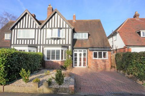 5 bedroom semi-detached house for sale - Station Road, Boldmere, Sutton Coldfield