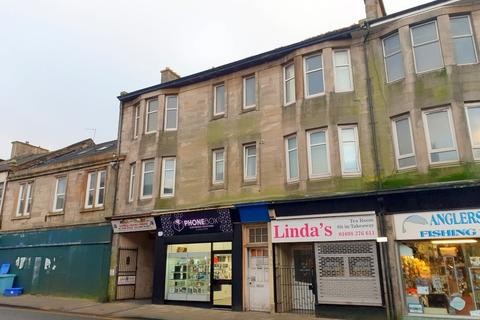 1 bedroom flat to rent - Caledonian Road, Wishaw ML2