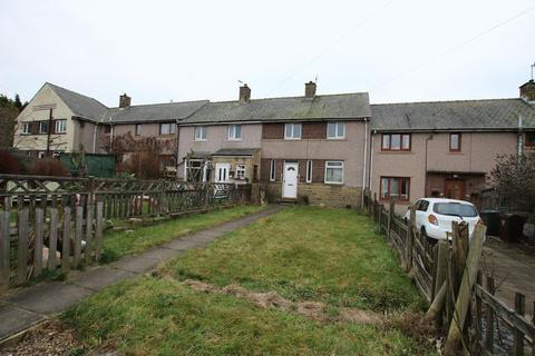 2 bedroom terraced house for sale - Windy Grove, Bradford