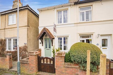 2 bedroom end of terrace house for sale - Charles Street, Southborough