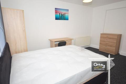 5 bedroom end of terrace house to rent - Kenilworth Road, Southampton, SO15 2GA