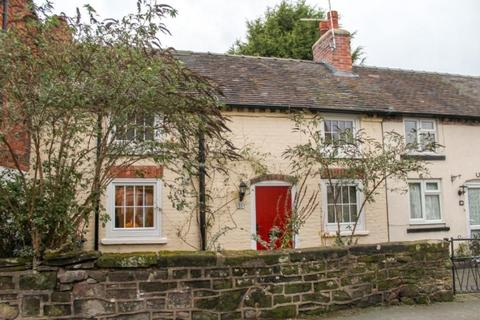 2 bedroom terraced house for sale - 1 Vineyard Road, Newport, Shropshire, TF10 7LE