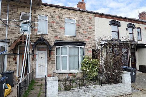 3 bedroom terraced house for sale - Alexander Road, Accocks Green, Birmingham B27