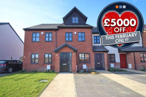 3 bedroom terraced house for sale - CLEEFIELD DRIVE, GRIMSBY