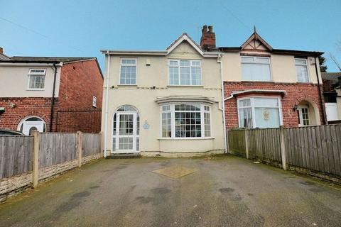 3 bedroom semi-detached house for sale - William Road, Smethwick