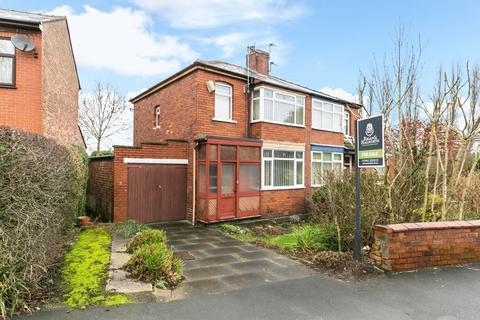 3 bedroom semi-detached house for sale - Martland Mill Lane, Martland Mill, Wigan, WN5 0LZ