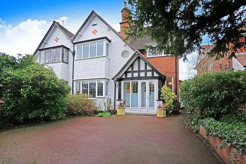 4 bedroom semi-detached house for sale - Whitefields Road, Solihull