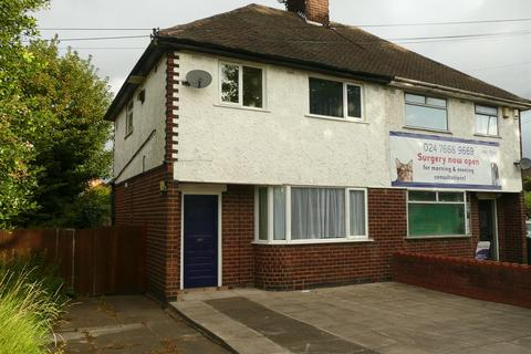 Studio to rent - Bell Green Road, Bell Green, Coventry