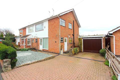 3 bedroom semi-detached house for sale - Saintbury Road, Glenfield