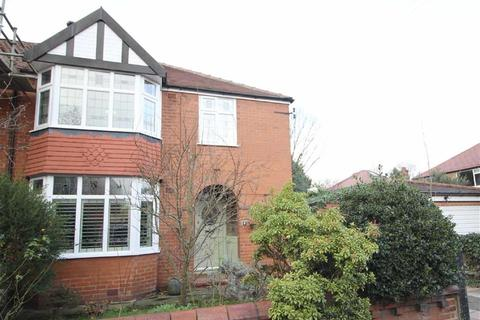 3 bedroom semi-detached house for sale - Strathmore Avenue, Whalley Range