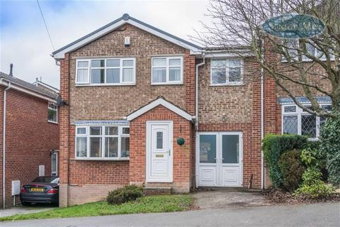4 bedroom detached house for sale - Riber Close, Stannington, Sheffield, S6