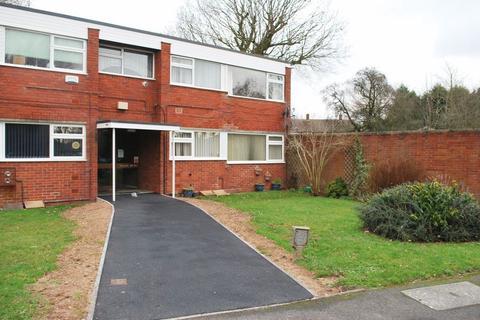 2 bedroom ground floor maisonette for sale - Garrick Close, Coventry
