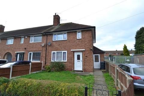 2 bedroom end of terrace house for sale - Ryde Park Road, Rednal, Birmingham, B45