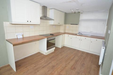 3 bedroom end of terrace house to rent - Davidstow Close, Bransholme