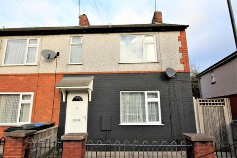 3 bedroom end of terrace house for sale - Hampton Road, Foleshill