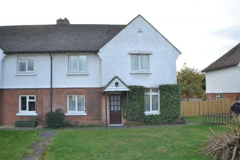 3 bedroom semi-detached house for sale - Bath Road Thatcham