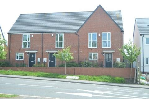 4 bedroom townhouse to rent - Comet Avenue, Newcastle Under Lyme