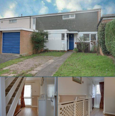 3 bedroom end of terrace house for sale - Spring Meadow, Sutton Hill