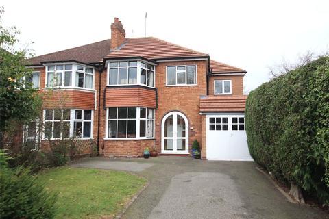 4 bedroom semi-detached house for sale - Ladbrook Road, Solihull, West Midlands, B91