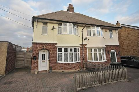 3 bedroom semi-detached house for sale - Station Road, Flitwick
