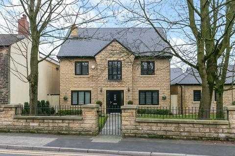 5 bedroom detached house for sale - Church Street, Orrell, WN5 8TG