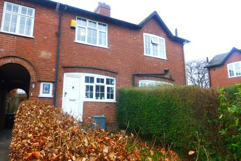 2 bedroom terraced house to rent - The Square, Harborne, Birmingham, B17 9EH