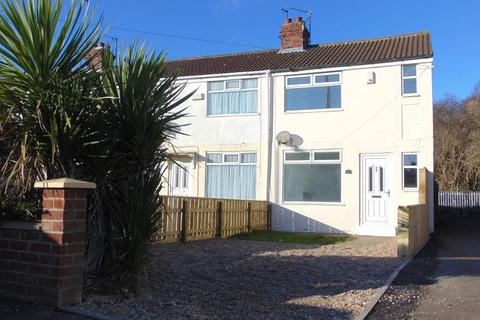 2 bedroom end of terrace house for sale - Cardigan Road, Anlaby Road, Hull, HU3 6XA