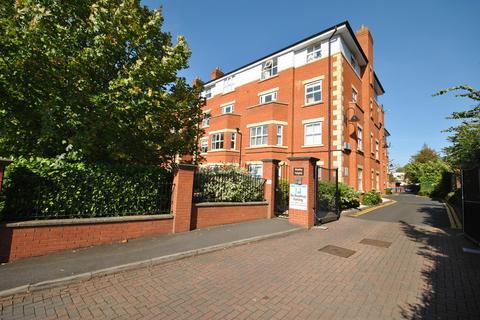 2 bedroom flat to rent - Westley Heights, Warwick Road, Olton
