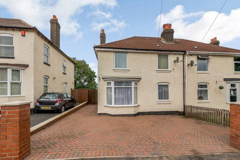 3 bedroom semi-detached house for sale - Glenavon Road , Maypole