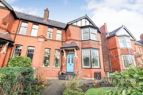4 bedroom semi-detached house for sale - Western Road, Flixton, Manchester