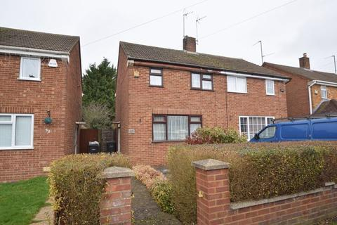 2 bedroom semi-detached house for sale - Peartree Road, Luton