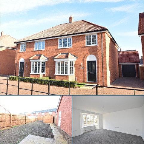 4 bedroom semi-detached house for sale - Abbott Way, Holbrook, Ipswich