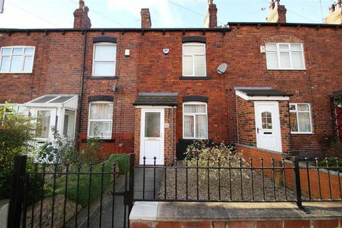 2 bedroom terraced house to rent - Marshall Street, Leeds